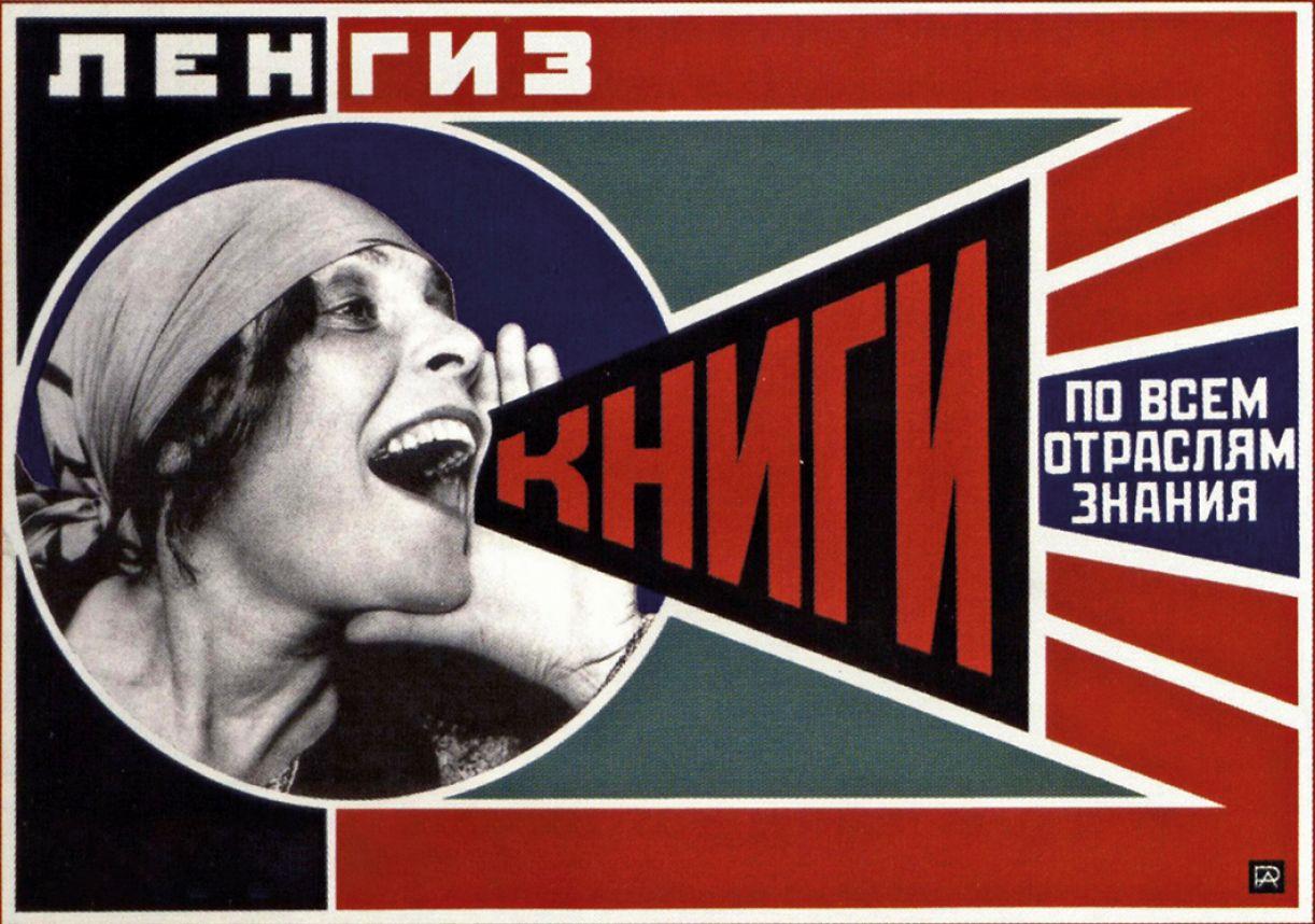 Pôster de propaganda feito pelo artista plástico russo Rodchenko para a editora do estado soviete, 1924