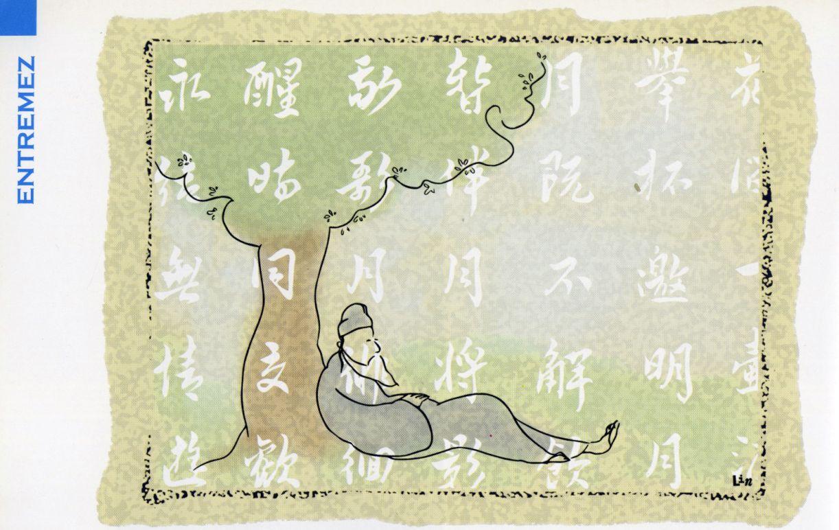 Ilustração para a coluna 'Entremez' na 2ª edição da Continente, em janeiro de 2001. O desenho foi para o texto 'Sobre memória e bytes'