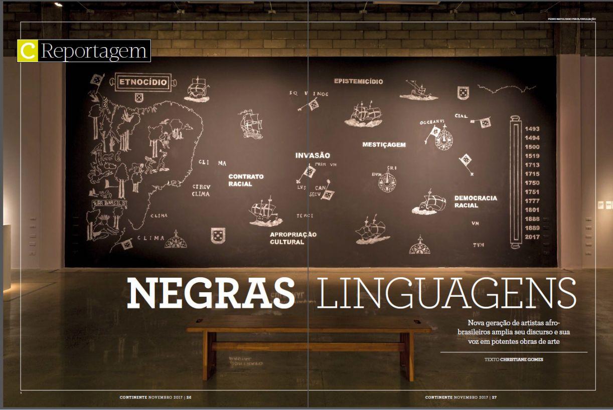 Abertura do especial de capa de novembro de 2017, sobre arte negra brasileira