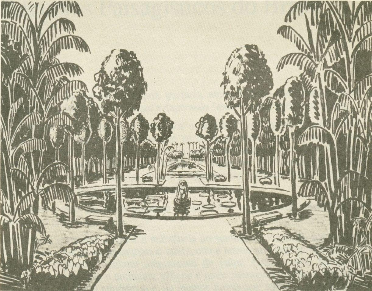 Praça de Casa Forte - Desenho de Burle Marx